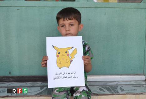 「シリアGO」架空ゲームでシリア内戦の惨状を子供たちが訴える!「助けて!」.png