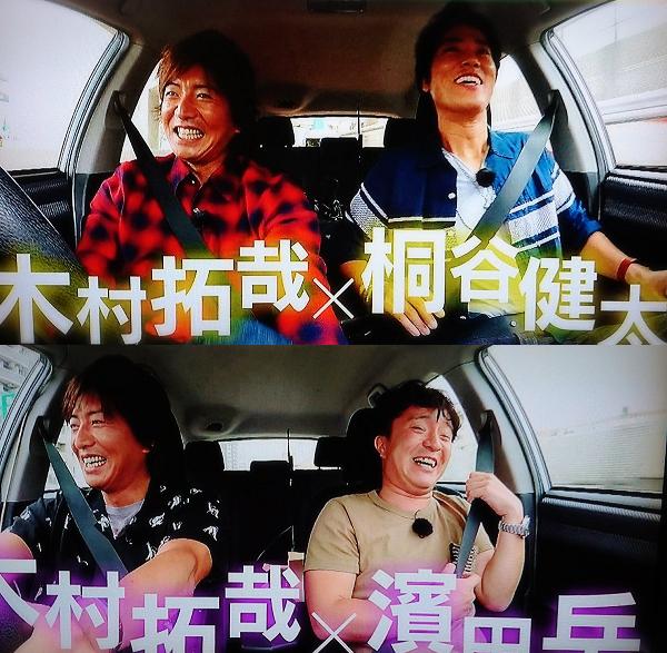 「木村拓哉先輩、ついて来てもらっていいですか?」7月25日SMAP×SMAP.png