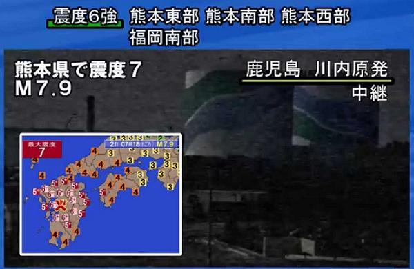 【熊本地震】今後の余震について気象庁が発表。芸能関係の自粛についても.png