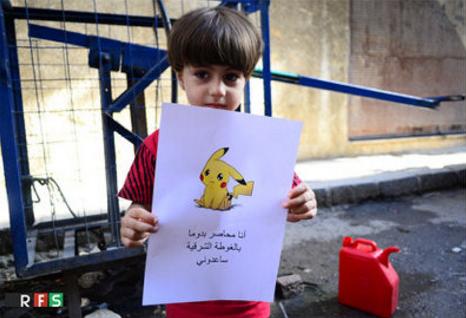 シリアの子供たちとポケモンが平和を訴える!Hope the peace of Syria!!.png