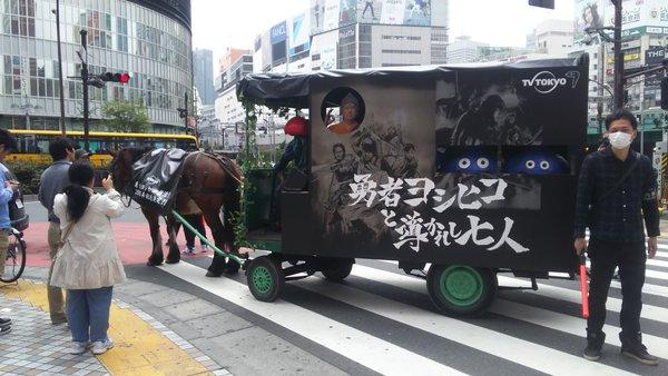 山田孝之|「勇者ヨシヒコ」シリーズ新作は『導かれし七人』宣伝馬車.png