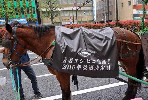 山田孝之|「勇者ヨシヒコ」シリーズ新作は『導かれし七人』宣伝馬車③.png