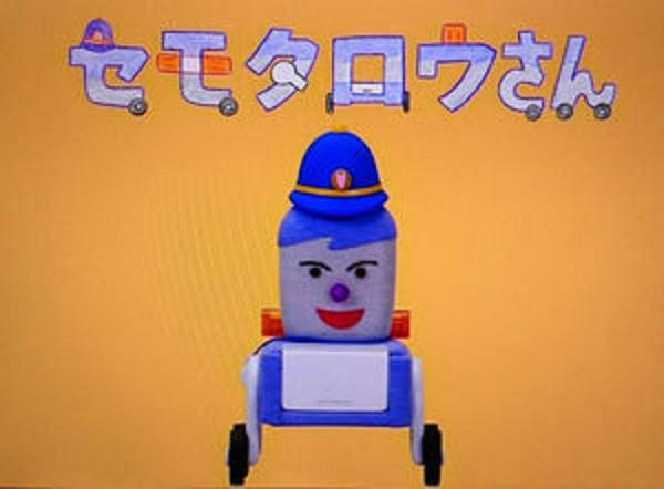 森山直太朗・セモタロウさんが新エンディングテーマ『みんなおんなじ』を歌う!.png