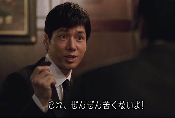 西島秀俊が可愛い「富山弁」を披露する森永カレ・ド・ショコラの新CM.png
