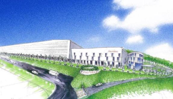 資生堂、「新・大阪工場」で400億円の投資、2018年着工・2020年稼動.png