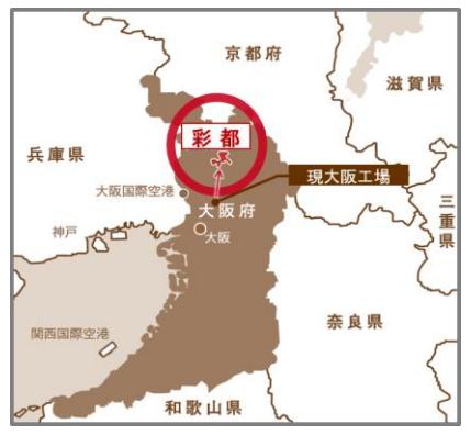 資生堂、大阪府茨木市に「新・大阪工場」の場所・地図.png