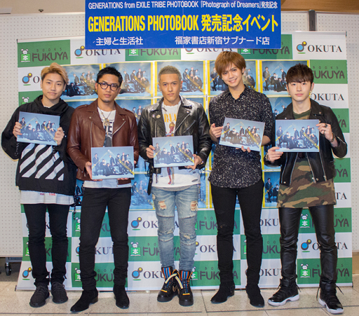 GENERATIONS 『Photograph of Dreamers』イベント.png