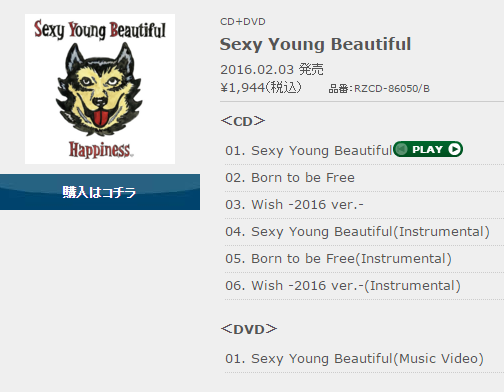 Happinessの新曲『Sexy Young Beautiful』視聴できます!.png
