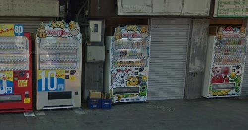 10円自販機.png