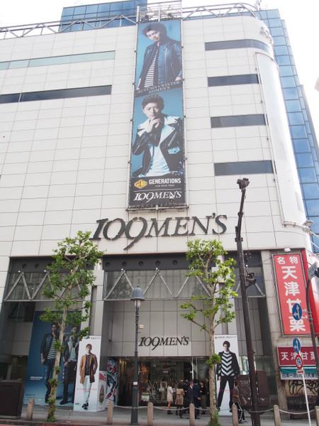2015 109MEN'S×GENERATIONS 館外に掲出されたビジュアル.png