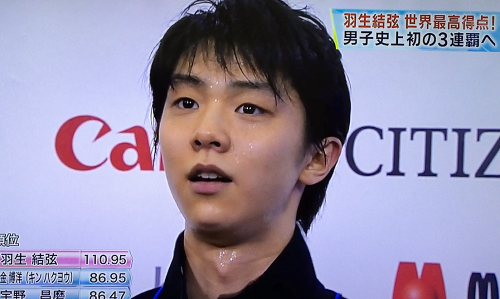 2015GPF Short.png