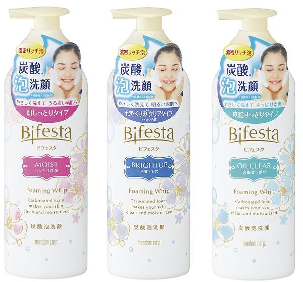 Bifestaビフェスタ炭酸泡洗顔が8月26日新発売!保湿・角質毛穴・皮脂の3タイプ.png