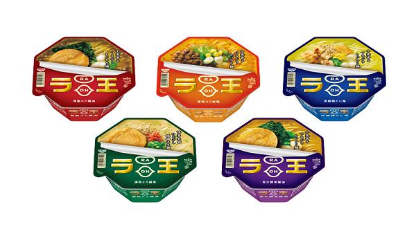 「日清ラ王」 カップ麺シリーズ5品 .png
