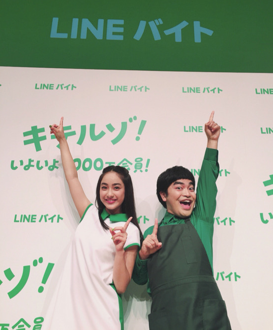 『LINEバイト』新CMに平祐奈と加藤諒が出演!.png