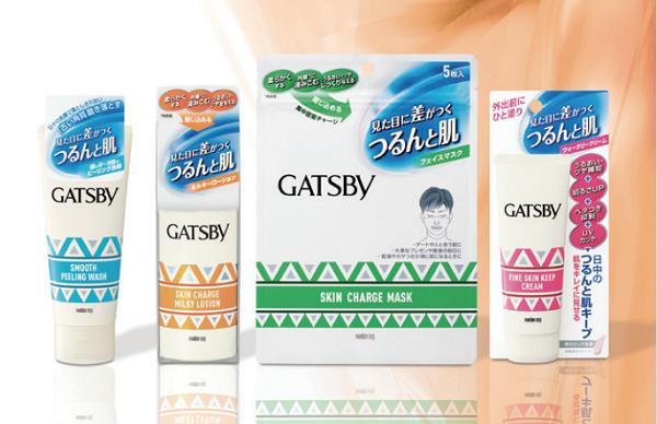 【CM】ギャツビー「つるんと肌シリーズ」で出川哲郎と松田翔太が、ゆでたまごに!(笑).png