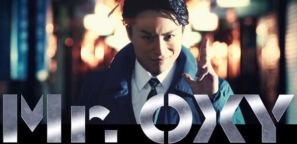 【CM】白濱亜嵐のオキシー「銭湯篇」CMとWEB限定動画・メイキングが公開!.png