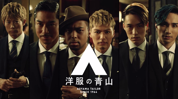【CM】EXILE THE SECOND|洋服の青山のイメージキャラクターに!ダンス無しで大人の色気ムンムン.png