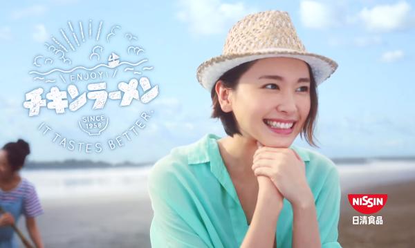 【動画】ガッキーのチキンラーメン新CM「サンドアート篇」でトリックアートに挑戦!!.png