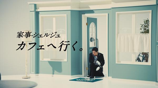 【動画】ディーン・フジオカ|第3弾「ビジネスマット 熱烈歓迎篇」が公開!.png
