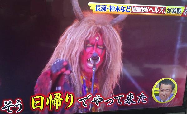 【動画】メトロックに地獄図(ヘルズ)が登場!1万人を魅了!.png