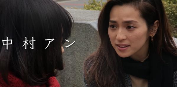【動画】中村アン出演映画「A.I.love you」全篇がスマホで撮影された映画が話題に!.png
