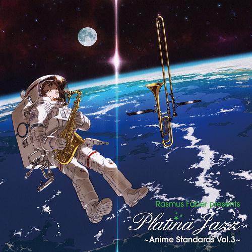 【動画】佐藤健の「知多」CM曲は、Platina Jazz「THE GALAXY EXPRESS 999」.png