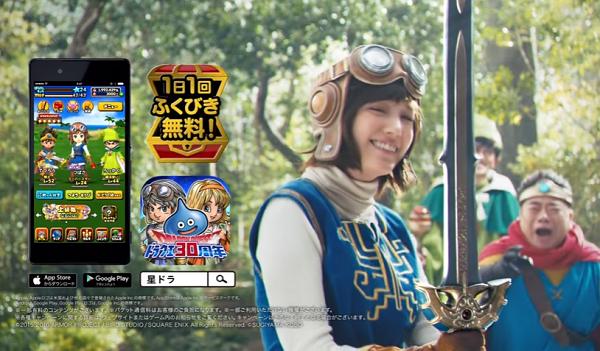 【動画】星ドラの新CM「DQ30周年イベント」必殺技篇 メイキングあり.png