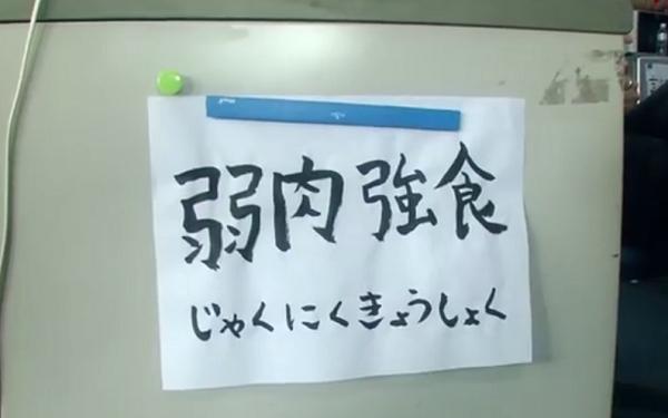 【動画】最上もが映画「ウシジマくん ザ・ファイナル」メイキングで習字!.png