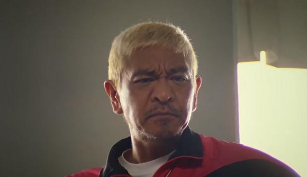 【動画】松本人志が「タウンワーク」と叫ぶ告白篇.png