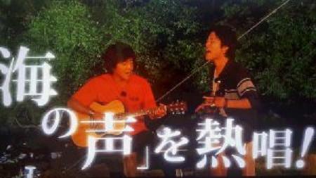 【動画】桐谷健太と木村拓哉「海の声」を熱唱!!7月25日SMAP×SMAP.png
