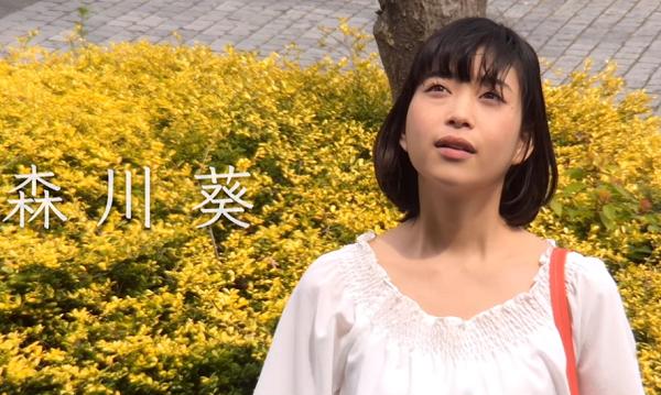 【動画】森川葵の主演映画「A.I.love you」は甘く切ないラブストーリー!奇跡の1カットに涙する.png