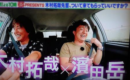 【動画】濱田岳が木村拓哉を無理やり連れ出し山中湖でフライボードに挑戦!!.png