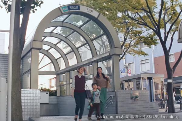 【動画】石原さとみ「Find my Tokyo.」新CMは王子の町を社会科見学!.png