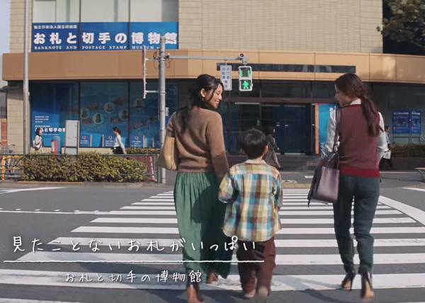 【動画】石原さとみ東京メトロの新CMで「お札と切手の博物館」を見学!.png
