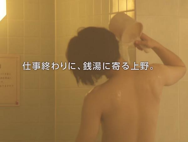 【動画】菅田将暉|住友生命「1UP」新CMでお風呂のシーン解禁!肌がスベスベと話題に!.png