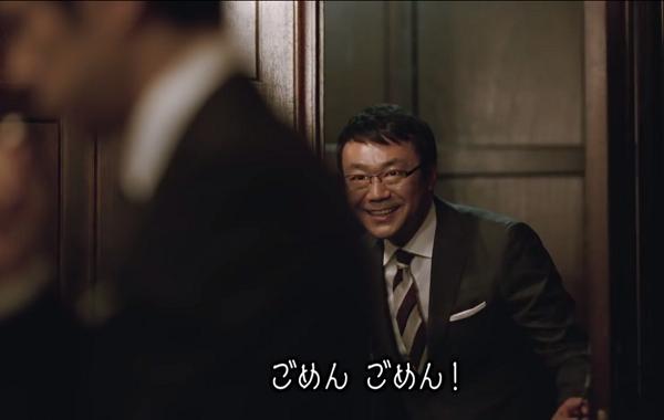 【動画】西島秀俊が可愛い「富山弁」披露!森永カレドショコラ新CM.png