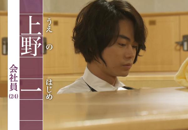 【動画】1UP新CMで菅田将暉の入浴シーンが露に!3種類のCMが公開!.png