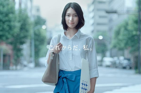 【動画】POLAリクルートCM「これからだ、私。」篇に出演する田嶋みゆなとCM曲.png