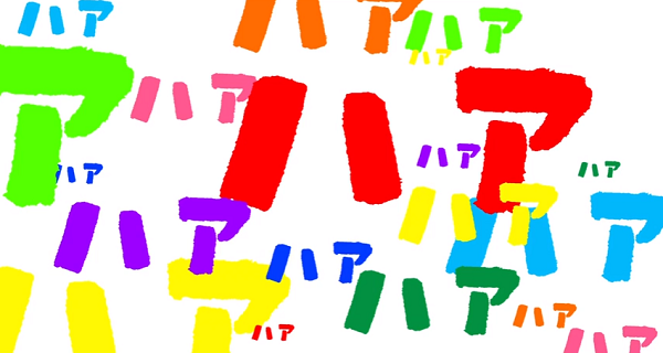 【特報】映画『彼岸島 デラックス』原作者の松本光司の描き下ろし「ハァハァ」.png