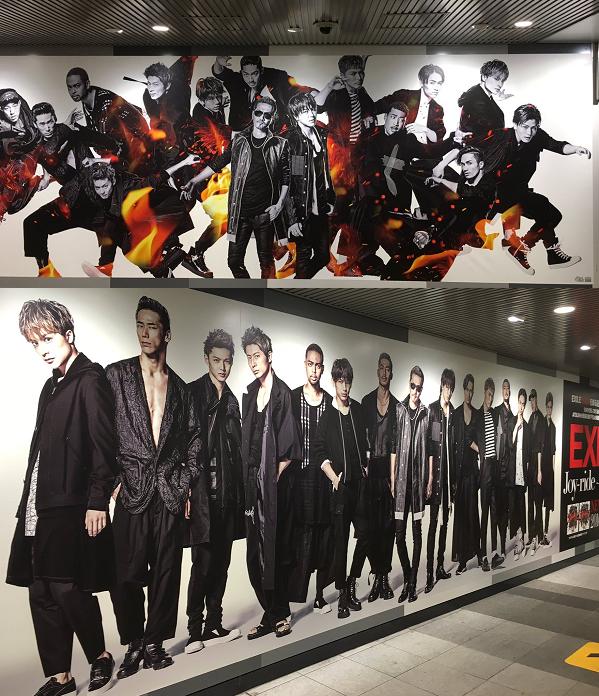 【画像】渋谷駅にEXILEの巨大ポスター&柱巻が登場!『Joy-ride ~歓喜のドライブ~』リリース!.png