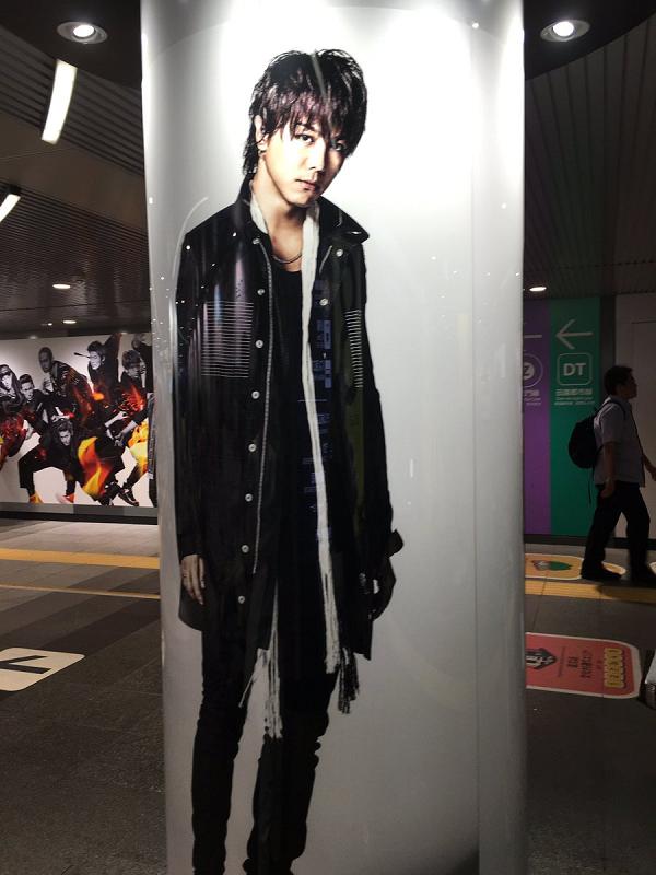 【画像】TAKAHIRO|渋谷駅にEXILEの巨大ポスター&柱巻が期間限定で登場!.png