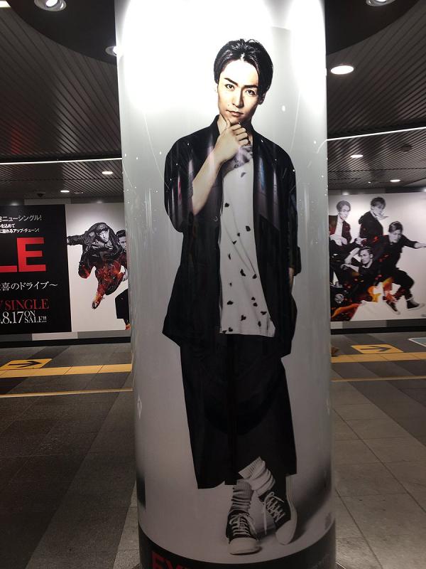 【画像】TETSUYA|渋谷駅にEXILEの巨大ポスター&柱巻が期間限定で登場!.png
