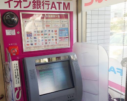 イオン銀行ATM.png