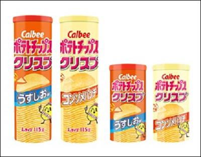 カルビー「ポテトチップスクリスプ」発売地域と発売日を徹底解説!.png