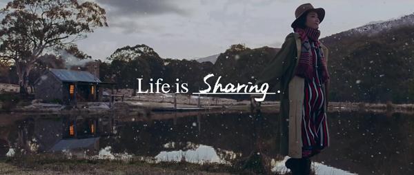 ガッキー新CM「Life is Sharing」篇.png