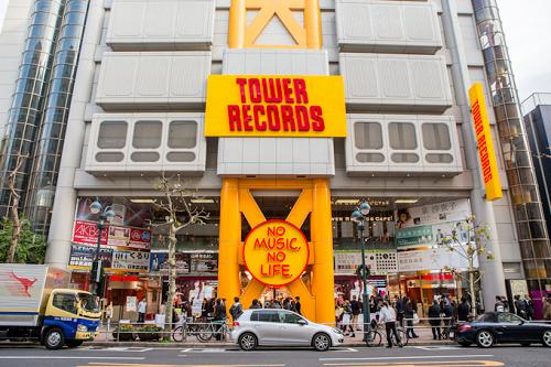タワーレコード渋谷店 EXILE 衣装展の詳細や実施店・画像などを公開!.png