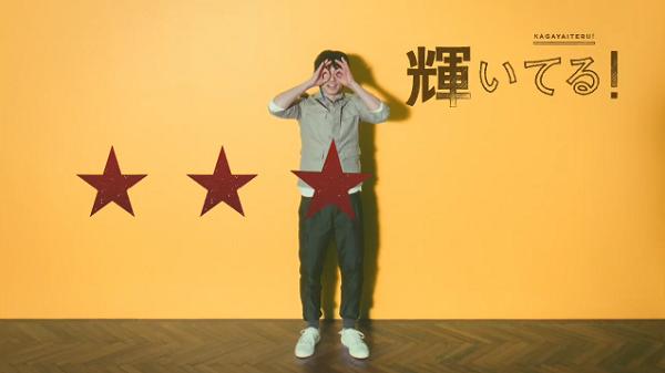 ディーン・フジオカのジョンソンヴィルCM テイク⑤.png