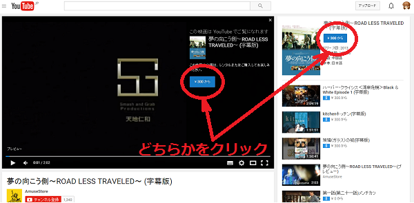 ディーン・フジオカの映画『夢の向こう側-ROAD LESS TRAVELED-』を視聴する方法!.png