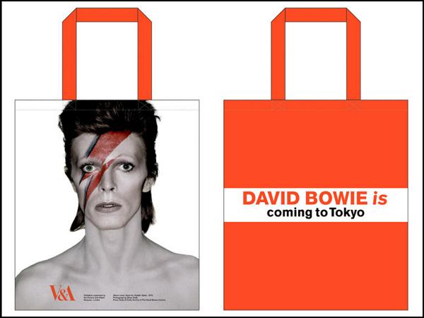 デヴィッド・ボウイ大回顧展『DAVID BOWIE is』の限定オリジナルグッズ付き前売りチケット5,000円.png