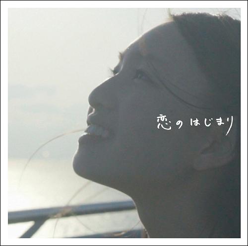 北村優衣がTEEの新曲「恋のはじまり」MVに出演!山田孝之が監督を務めた.png
